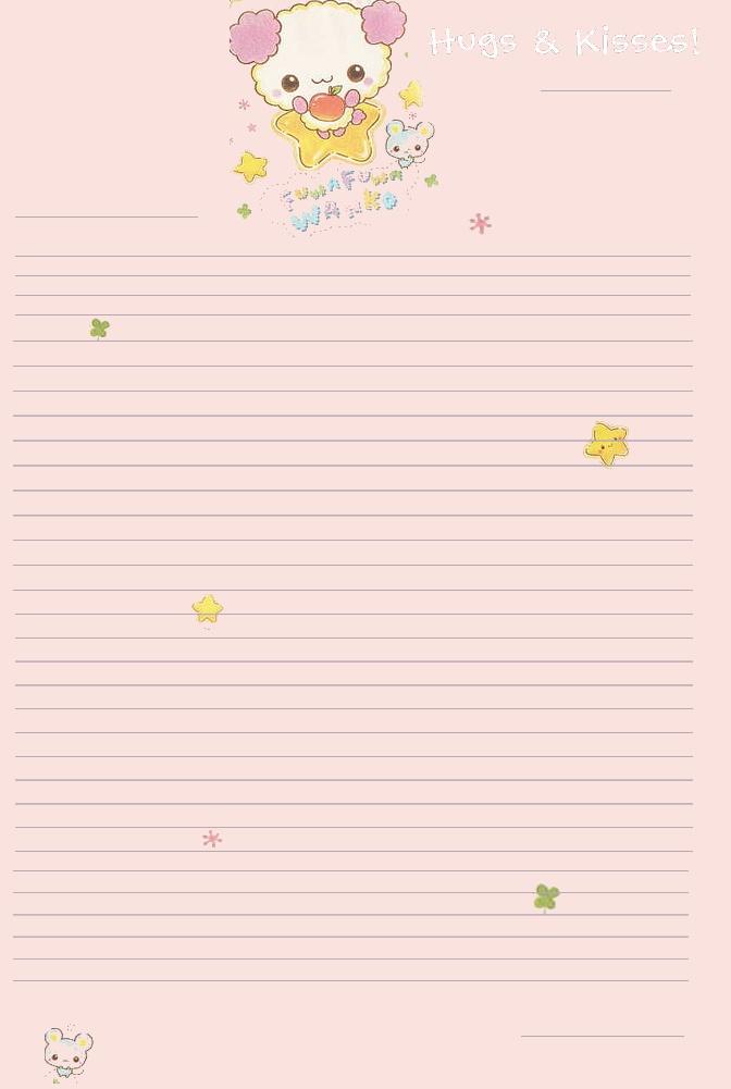 Image papier lettre kawaii imprimer - Image kawaii a imprimer ...