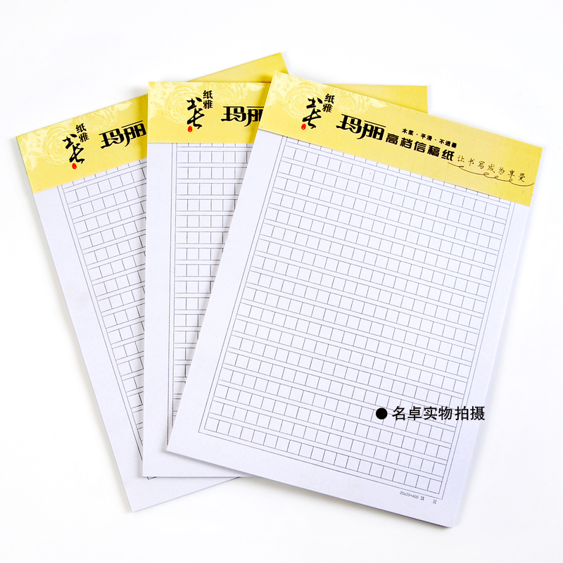 papier à lettre quadrillé