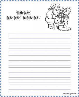 papier à lettre pour le pere noel